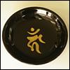 梵字ブラック皿